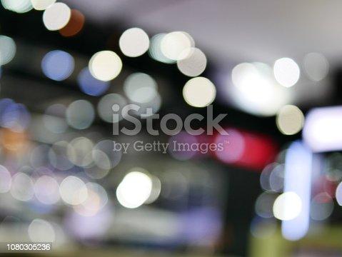 istock Xmas winter holiday background 1080305236