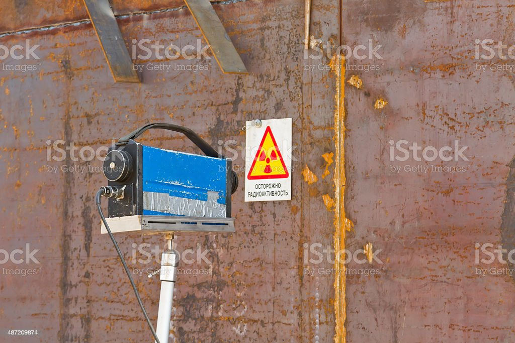 x-rays weld inspection weld inspection stock photo