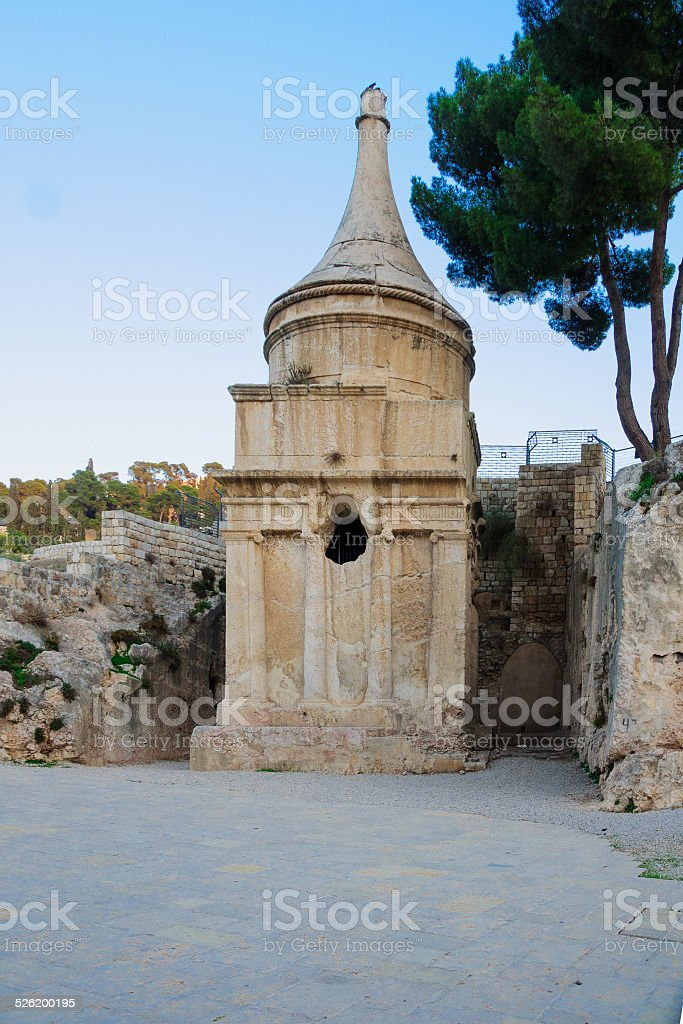 Yad Avshalom stock photo