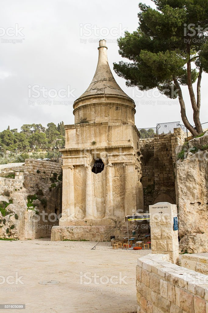 Yad Avshalom (Tomb of Absalom) stock photo