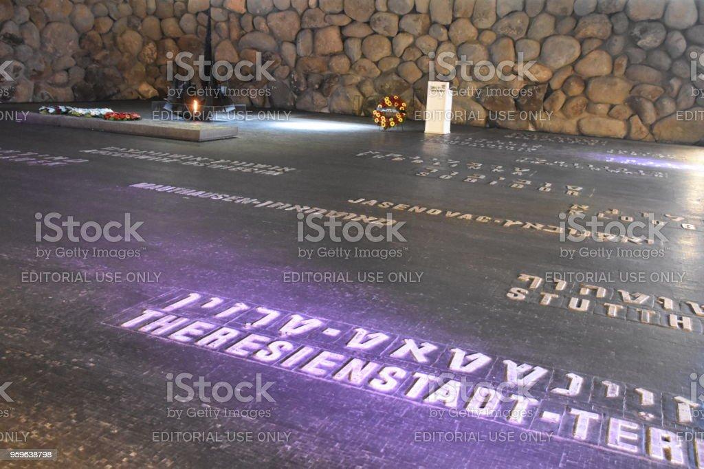 Yad Vashem, Jerusalén, Israel - Foto de stock de Aficionado libre de derechos