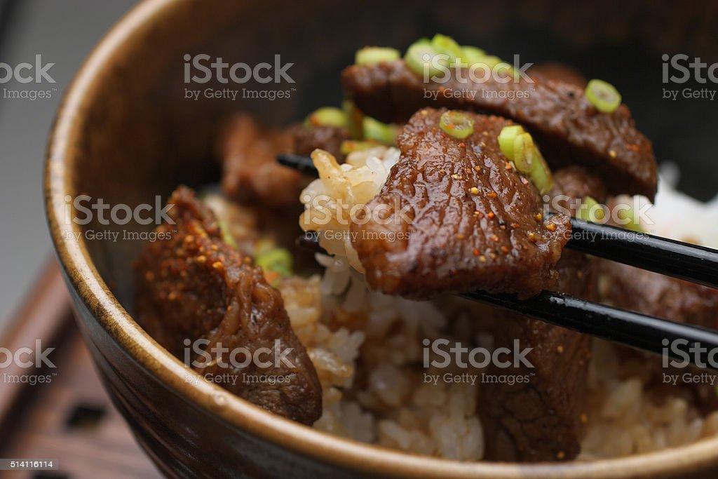 Yakiniku bowl stock photo