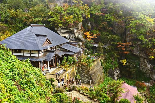 yamadera 山の寺院 - 寺院 ストックフォトと画像