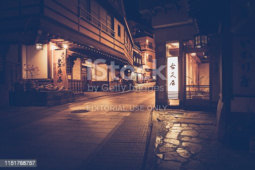 yamanouchi, japan - april 8, 2013: illuminated small mountain village yamanouchi at the nagano prefecture in japan.