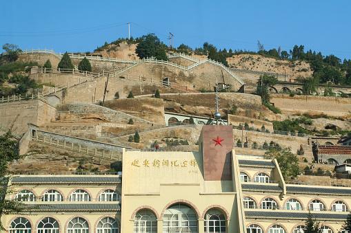 Yanan ニュース記念館 - 中国のストックフォトや画像を多数ご用意