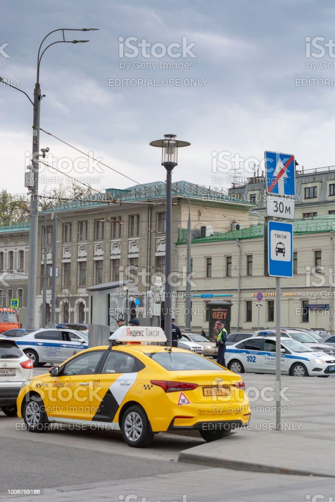Yandex Taxi Car On The City Street Stock Photo & More