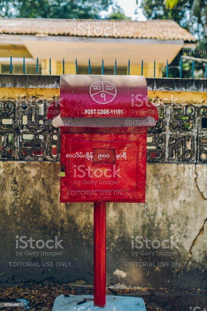 Yangon Myanmar Feb 19th 2014 Burmese Letter Box Stand On In