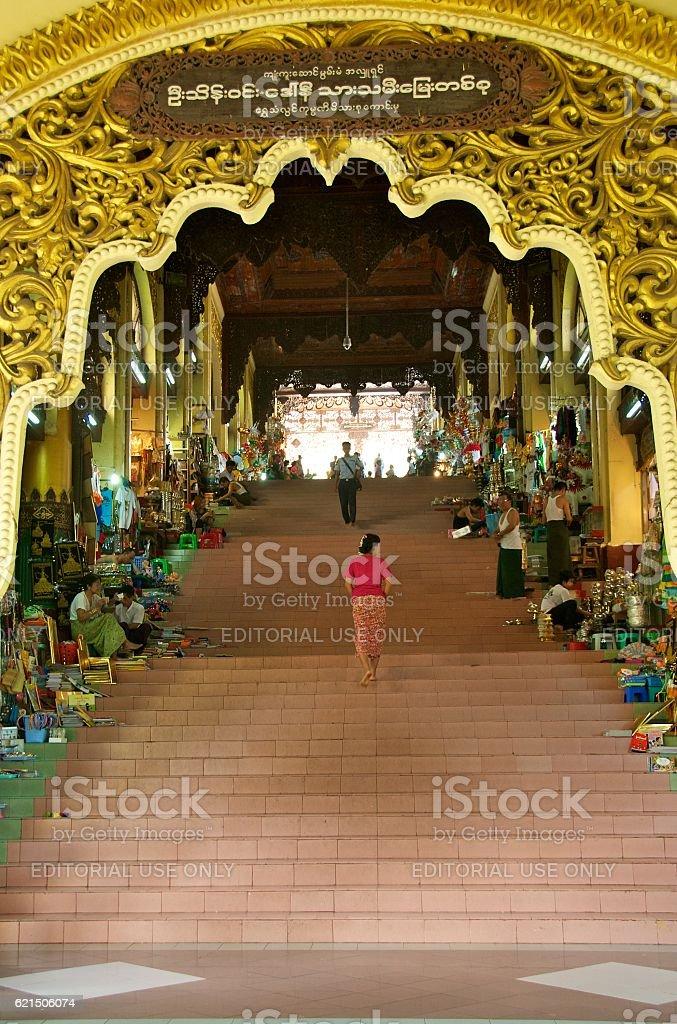 yangon shwedagon 2 photo libre de droits