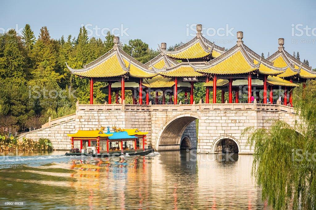 yangzhou five pavilion bridge closeup stock photo