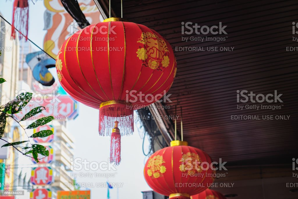 Yaowarat road decorate with chinese lanterns stock photo