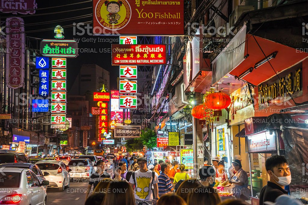Yaowarat Road in the evening stock photo