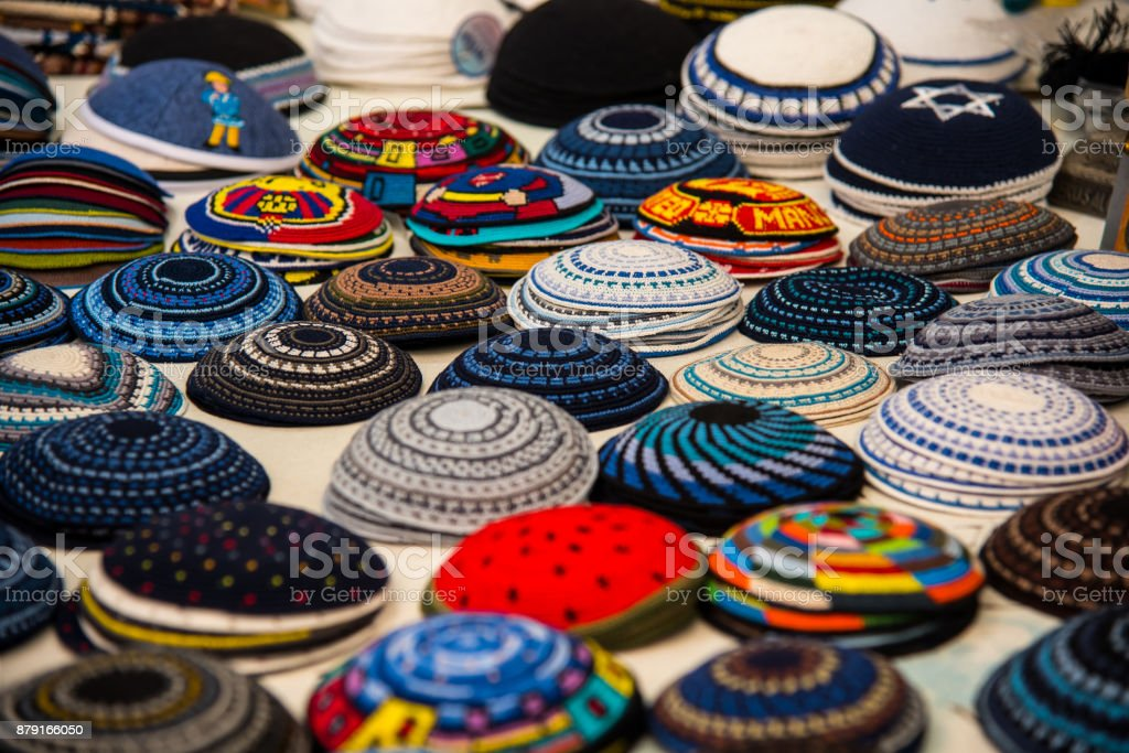 Yarmulke, a Jewish head covering stock photo