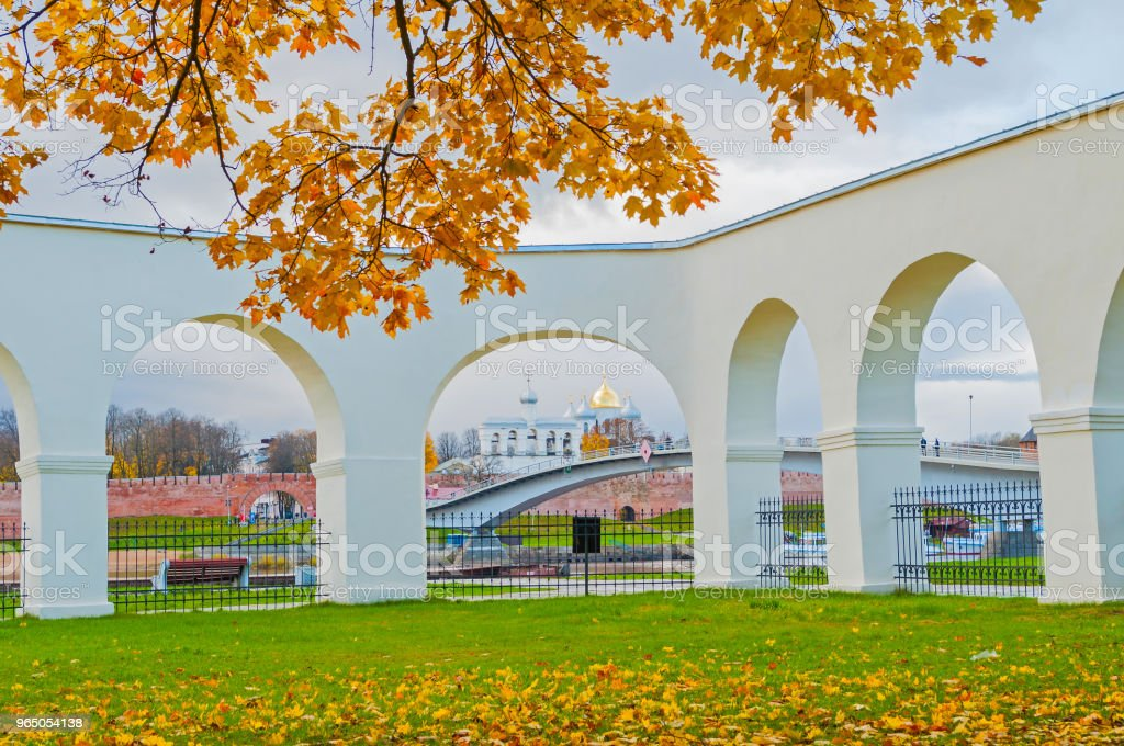 Yaroslav Courtyard arcade and Veliky Novgorod kremlin in autumn day royalty-free stock photo