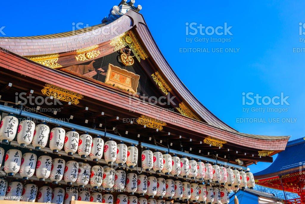 Yasaka Jinja shrine of Kyoto, Japan stock photo