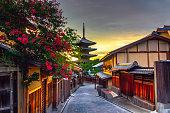 istock Yasaka Pagoda and Sannen Zaka Street 542100226