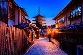 istock Yasaka Pagoda Kyoto, Japan 1031949656
