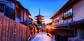 istock Yasaka Pagoda Kyoto, Japan 1089343220