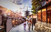istock Yasaka Pagoda Kyoto, Japan 1217375820