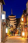 istock Yasaka Pagoda Kyoto, Japan 896608744