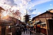 istock Yasaka Pagoda Kyoto, Japan 918977828