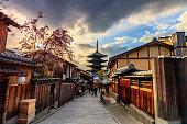istock Yasaka Pagoda Kyoto, Japan 979747378