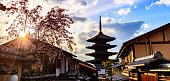 istock Yasaka Pagoda Kyoto, Japan 979747392