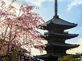 istock Yasaka Pagoda Kyoto, Japan 979747396