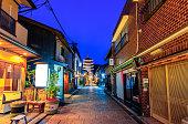 istock Yasaka Pagoda Kyoto, Japan 979916774
