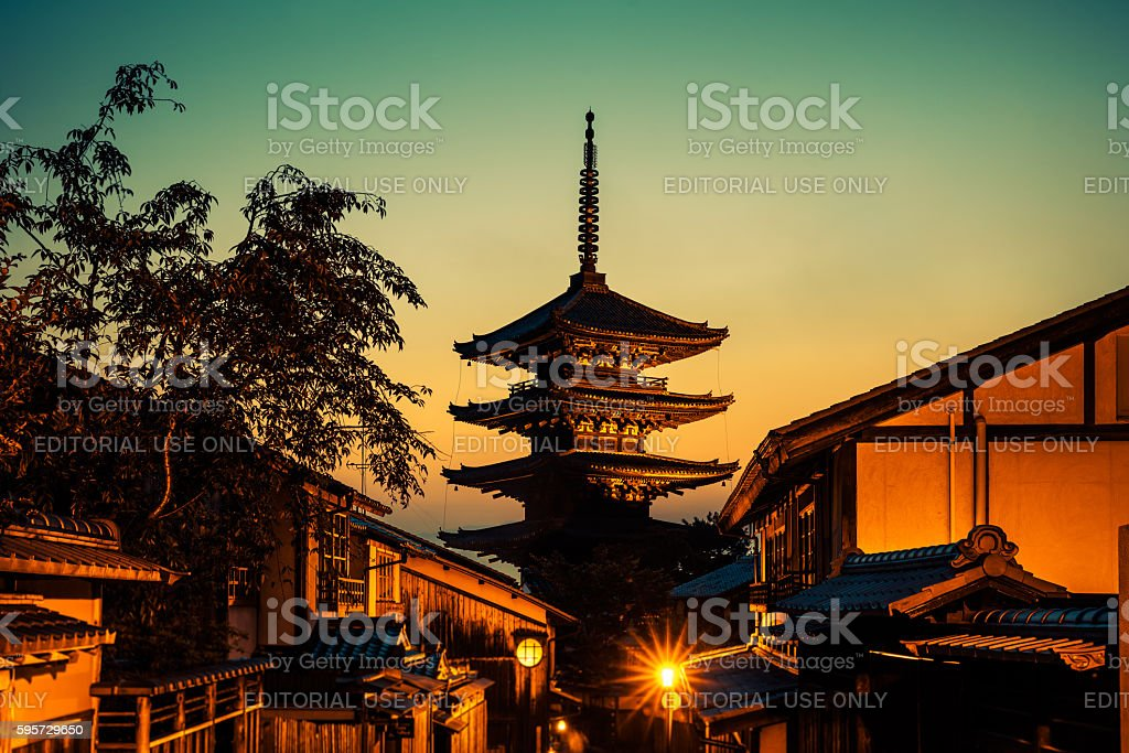Yasaka Pagoda of Gion in Kyoto, Japan stock photo