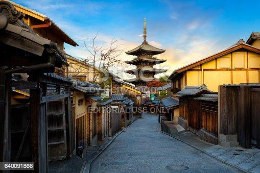 istock Yasaka Pagoda 640091866