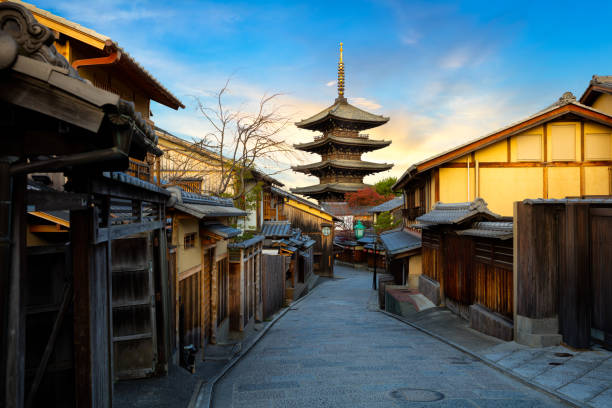 Yasaka Pagoda stock photo