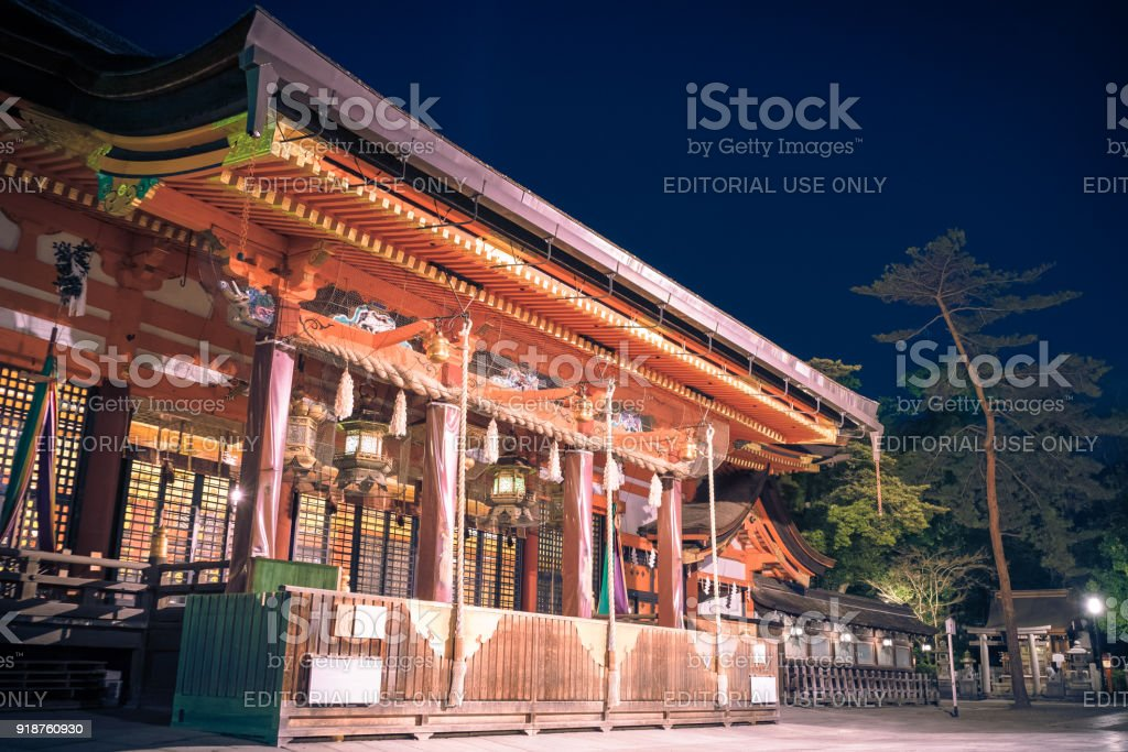 Yasaka Shrine (Yasaka-jinja) at night. stock photo