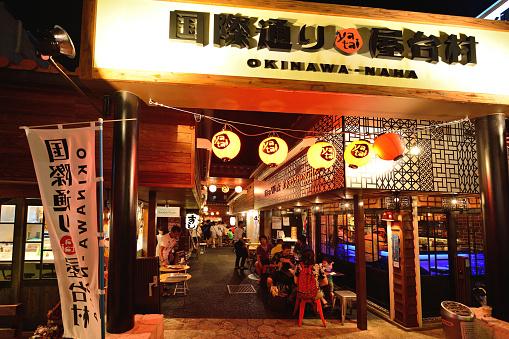Yatai Village Kokusai Dori Naha Okinawa Japan Stock Photo - Download Image Now