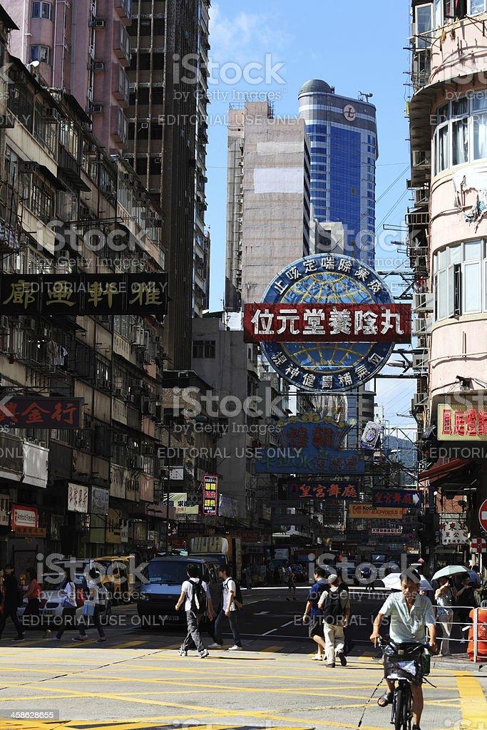 Yaumatei Hong Kong stock photo