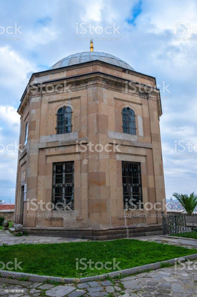Yavuz Sultan Selim Camii stok fotoğrafı