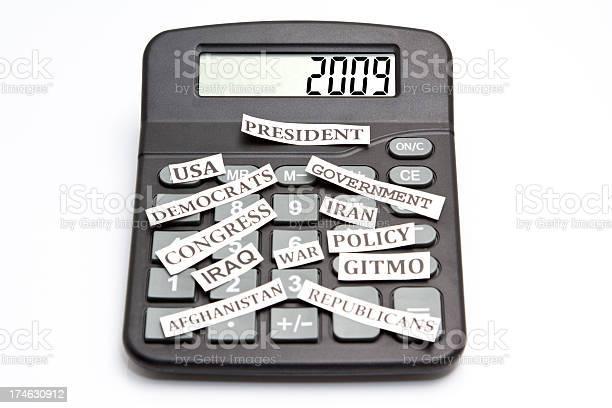 Year 2009 Calculator