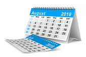 istock 2018 year calendar. August. Isolated 3D illustration 860495454