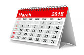 istock 2018 year calendar. March. Isolated 3D illustration 817545074