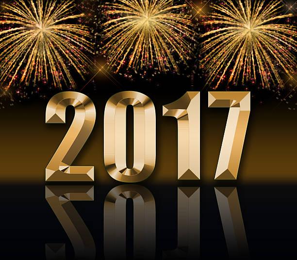 2017 jahr feier mit feuerwerk - sprüche zum firmenjubiläum stock-fotos und bilder