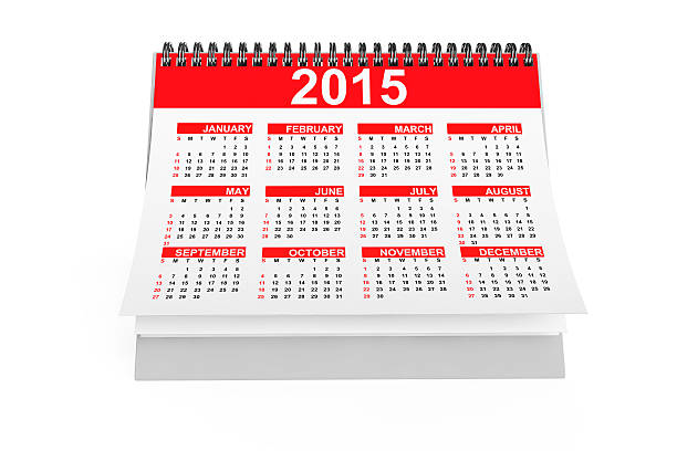 2015 year desktop calendar stock photo