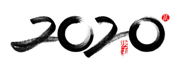 year of 2020 with brush strokes isolated on white background - chinese new year stock pictures, royalty-free photos & images