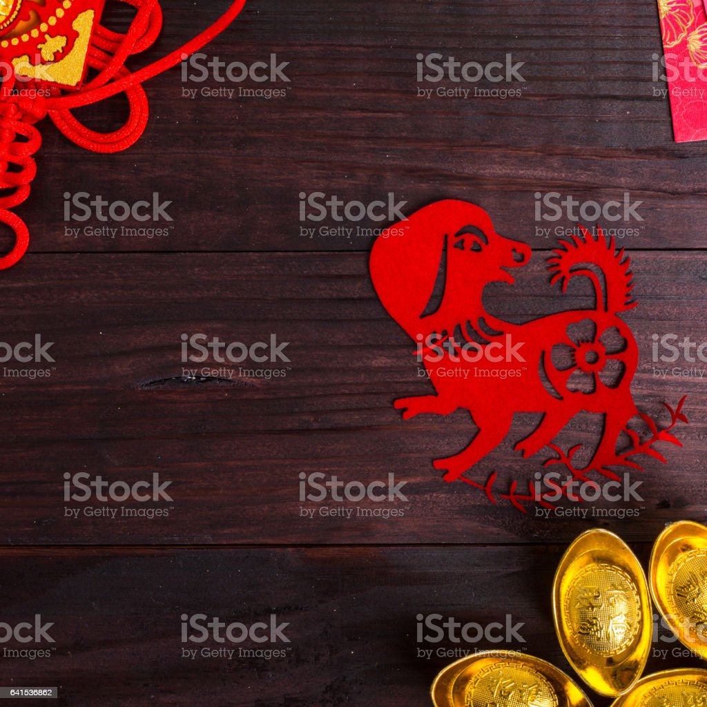 Year of Dog in Chinese Zodiac stock photo
