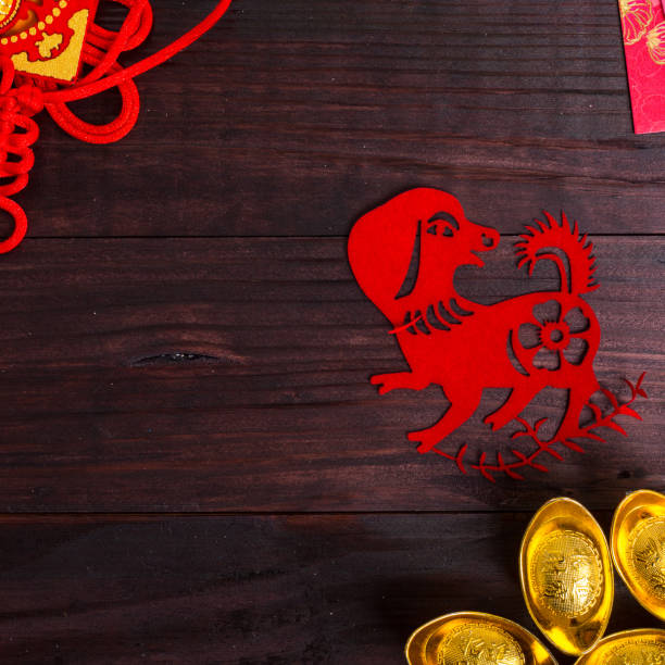 Année du chien du zodiaque chinois - Photo