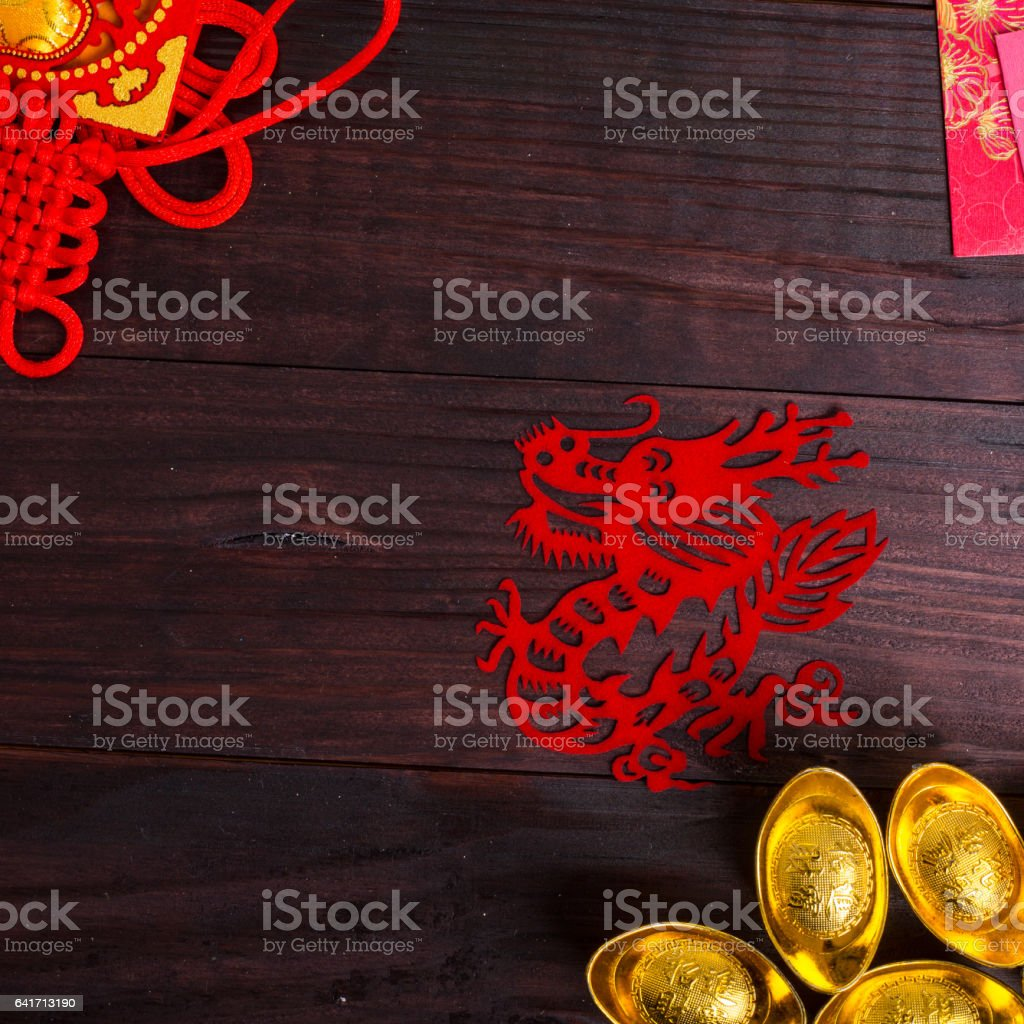Year of dragon in Chinese Zodiac stock photo
