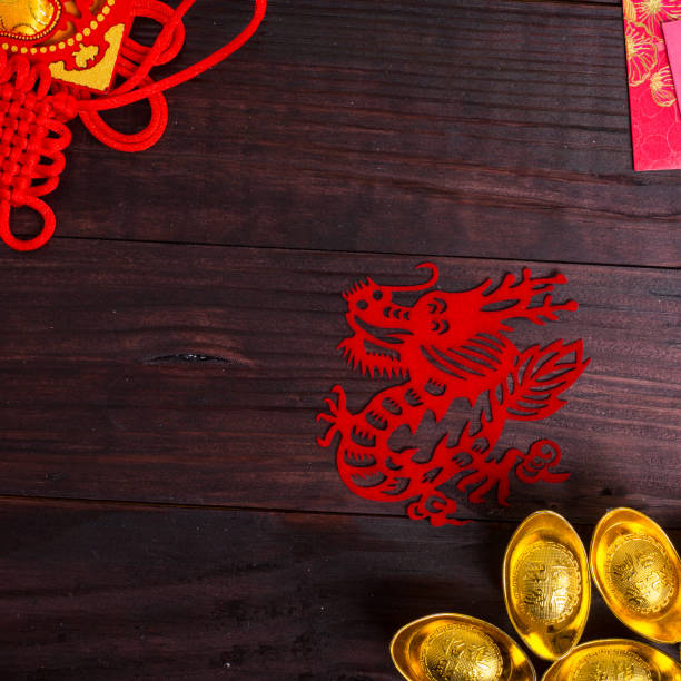 Best Chinese Zodiac Sign Stock Photos, Pictures & Royalty
