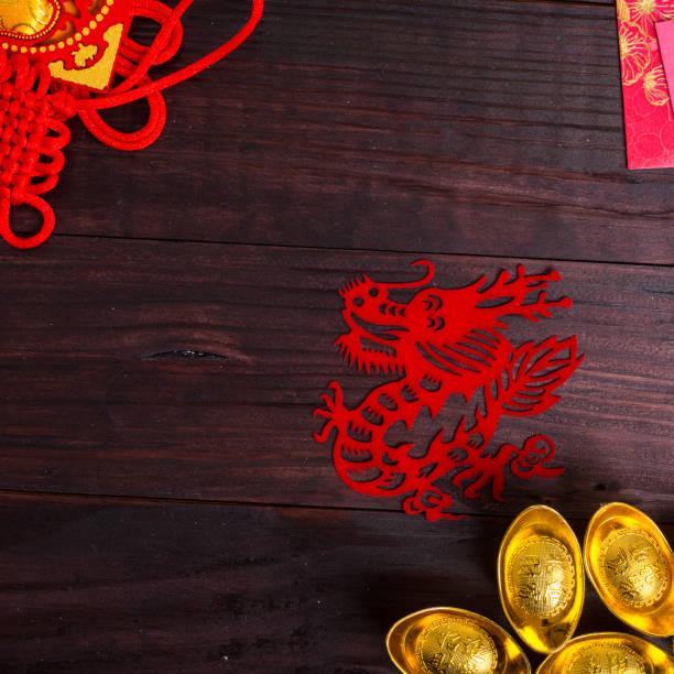 Année du dragon dans le zodiaque chinois - Photo