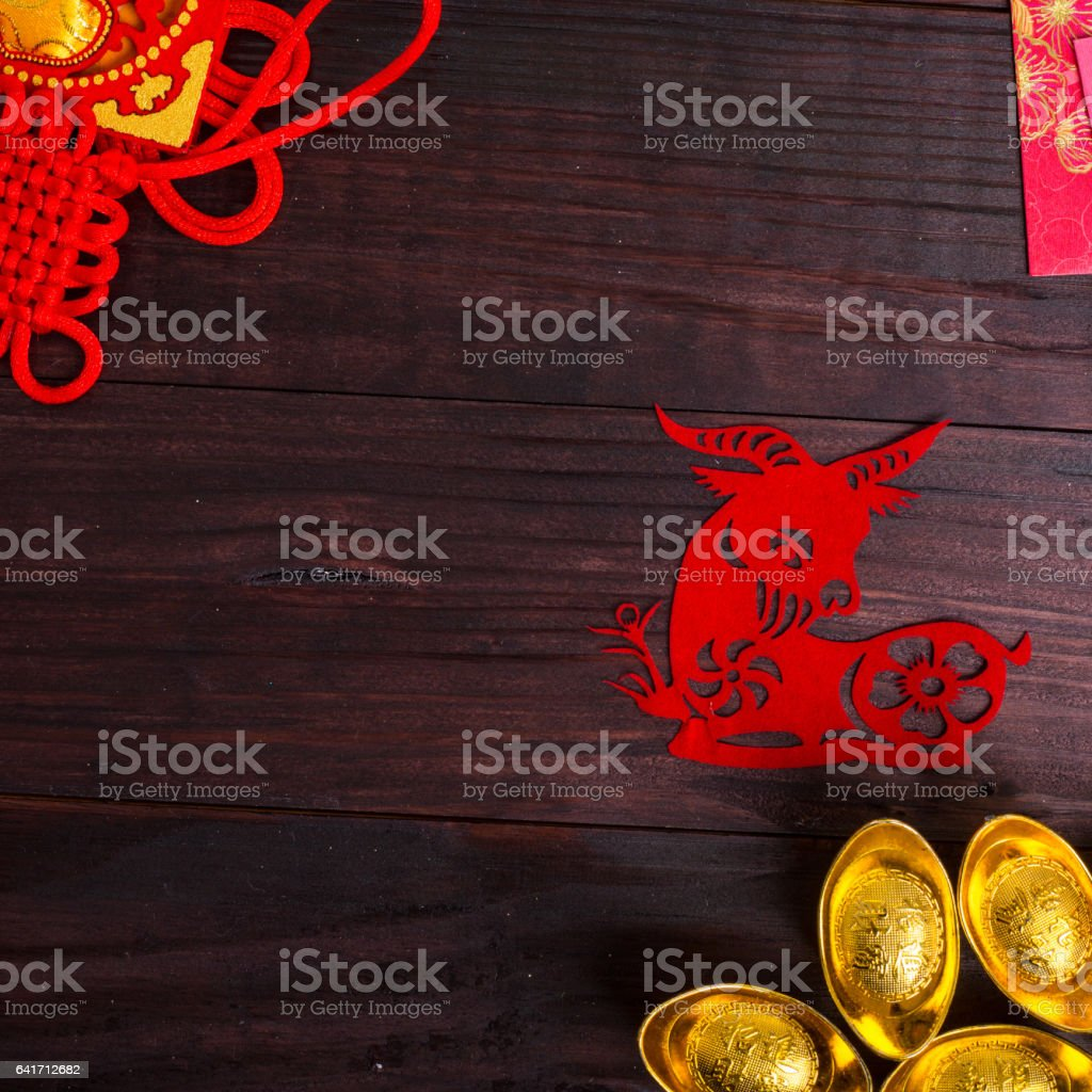 Year of Goat in Chinese Zodiac stock photo