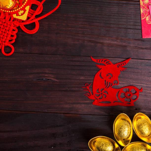 année de la chèvre dans zodiaque chinois - année du mouton photos et images de collection