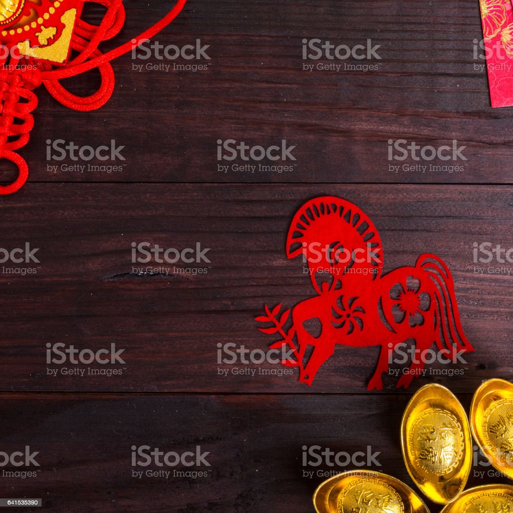 Year of Horse in Chinese Zodiac stock photo