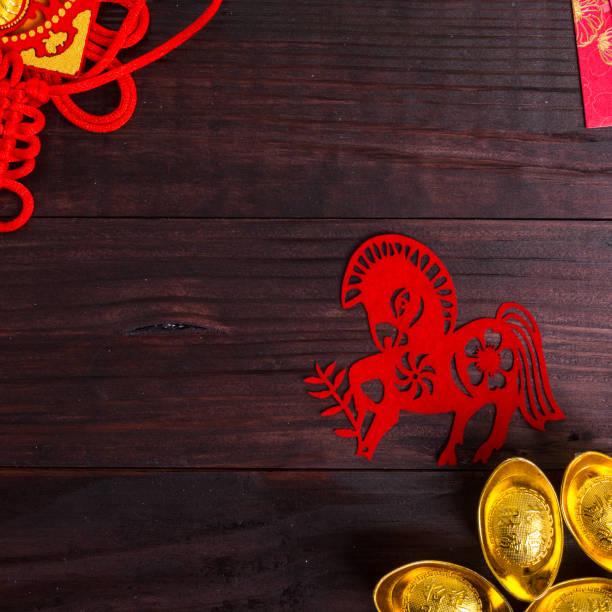 Année du cheval dans le zodiaque chinois - Photo